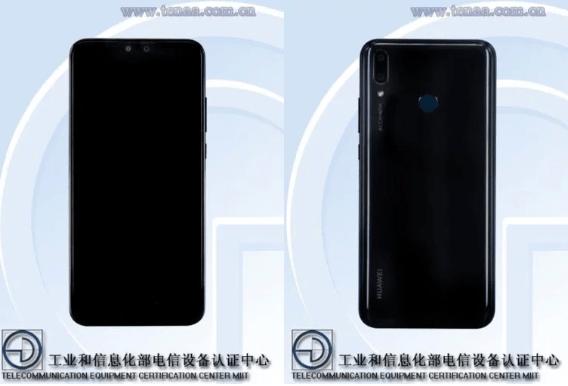 Huawei Y9 2019 özellikleri