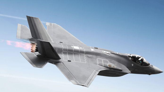 F-35 savaş uçağı