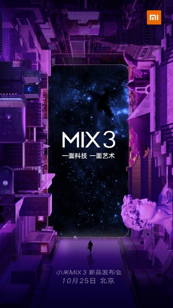 Xiaomi Mi Mix 3 çıkış tarihi