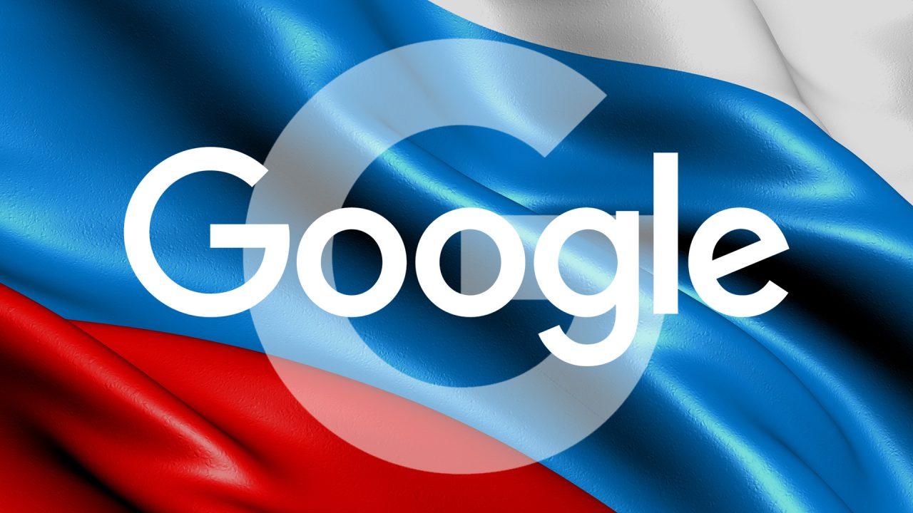 Google Rusya tarafından cezalandırılacak! SDN-2