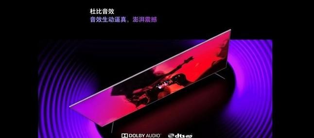 Xiaomi Mi TV 4S özellikleri ve fiyatı
