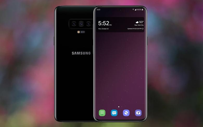 Samsung Galaxy S10 işlemci