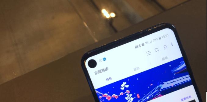 Galaxy S10 ekran tasarımı sızdırıldı