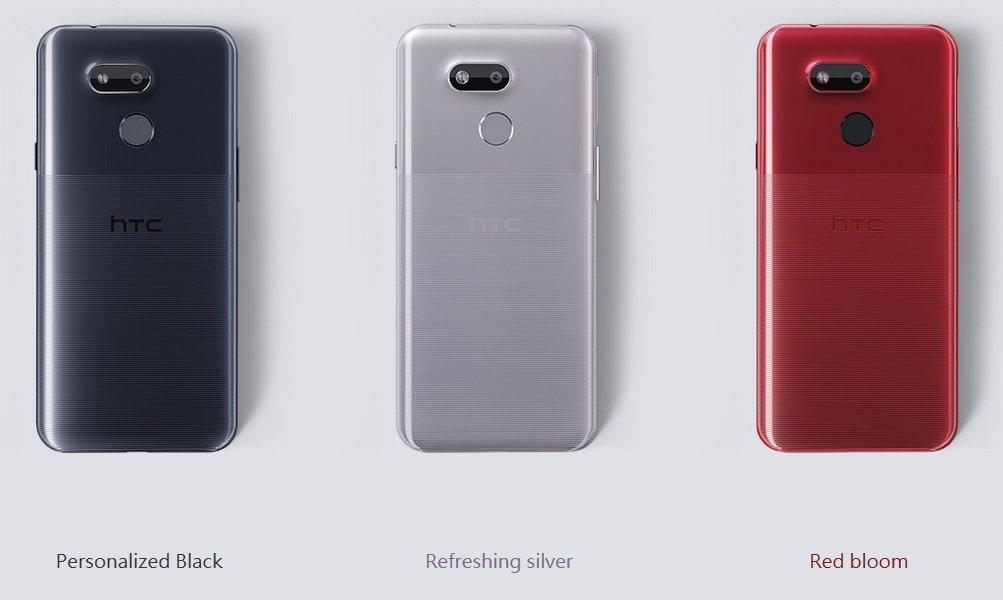 HTC Desire 12s özellikleri ve fiyatı