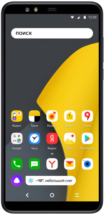 Yandex Phone özellikleri ve fiyatı