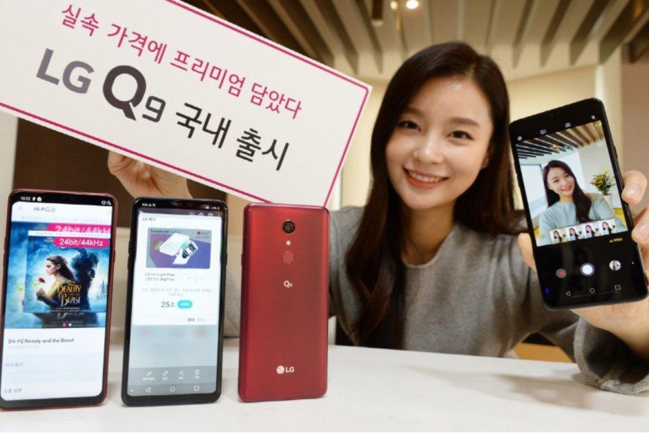 LG Q9 özellikleri ve fiyatı