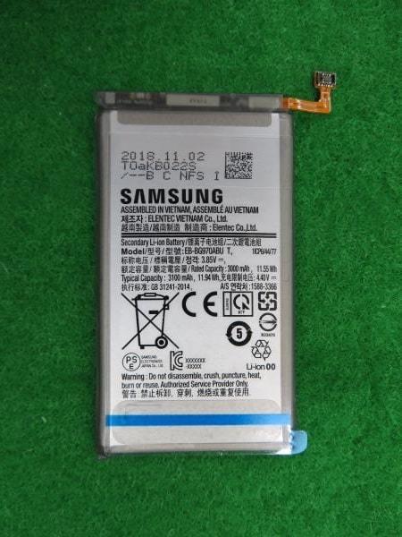 Samsung Galaxy S10 Lite batarya boyutu