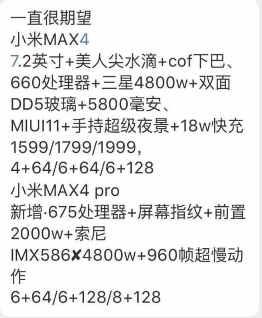 Xiaomi Mi Max 4 / Xiaomi Mi Max 4 Pro özellikleri