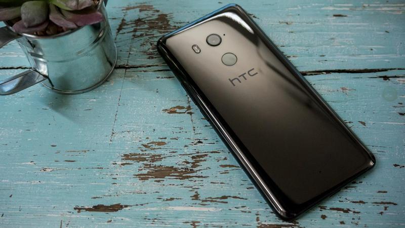 HTC marka ismi