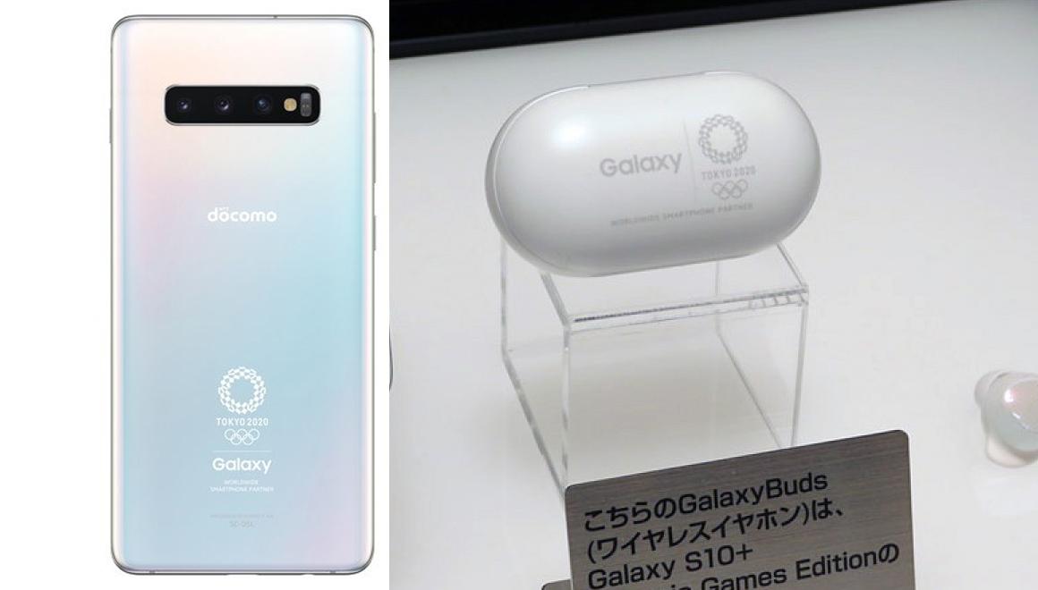 Olimpiyatlara özel Galaxy S10 Plus özellikleri!