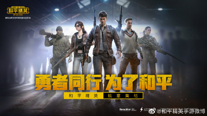 game for peace