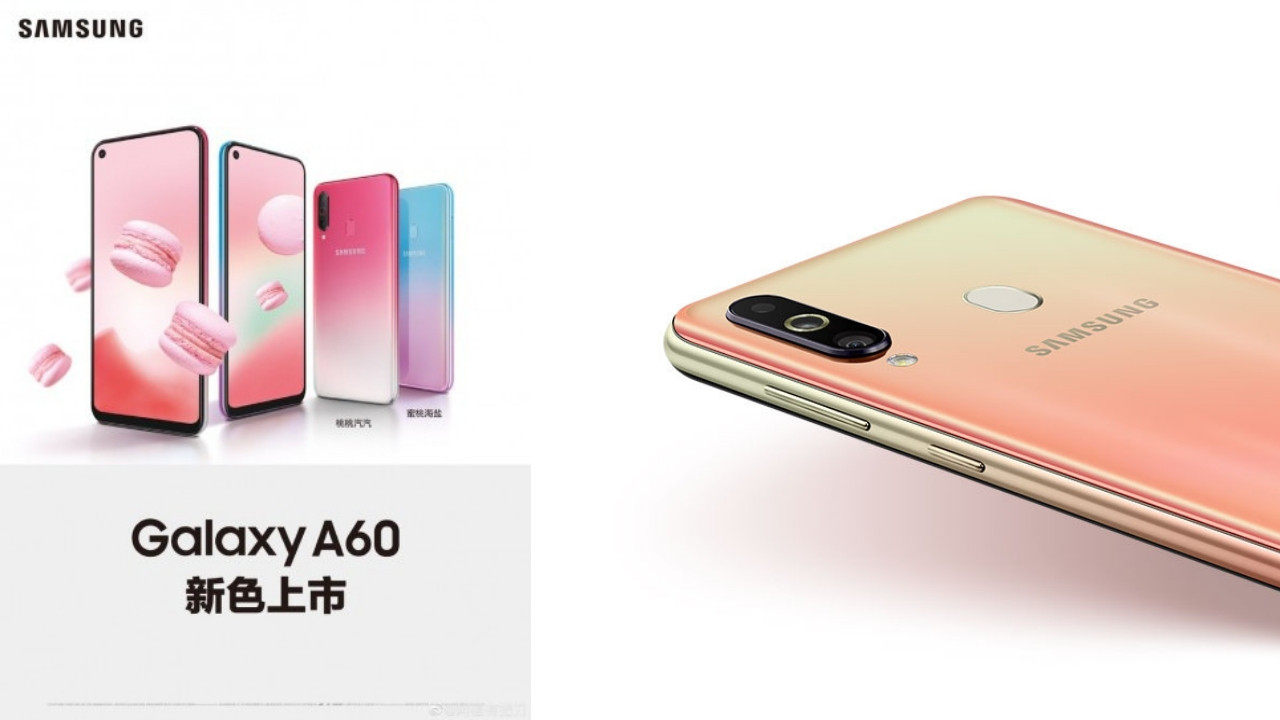 Samsung Galaxy A60 için yeni renk seçeneği sunuldu! - ShiftDelete.Net (2)