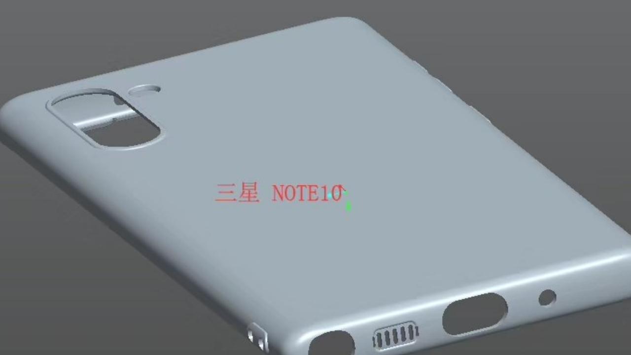 Samsung Galaxy Note 10 kılıf tasarımı ortaya çıktı! - ShiftDelete.Net