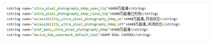 Xiaomi 64 MP telefon ile rekabeti kızıştıracak! - ShiftDelete.Net