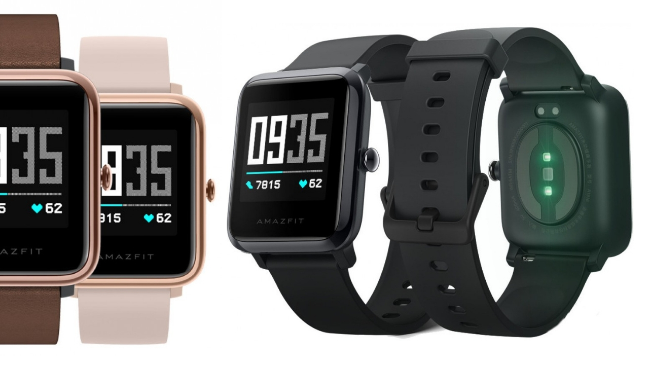 Xiaomi Amazfit Smart Watch 2 ve Health Watch tanıtıldı! - ShiftDelete.Net (5)