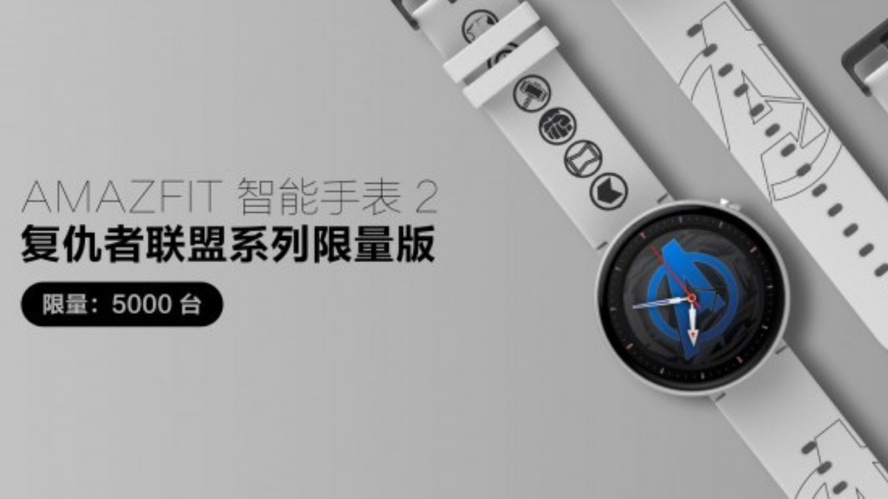 Xiaomi Amazfit Smart Watch 2 ve Health Watch tanıtıldı! - ShiftDelete.Net (7)
