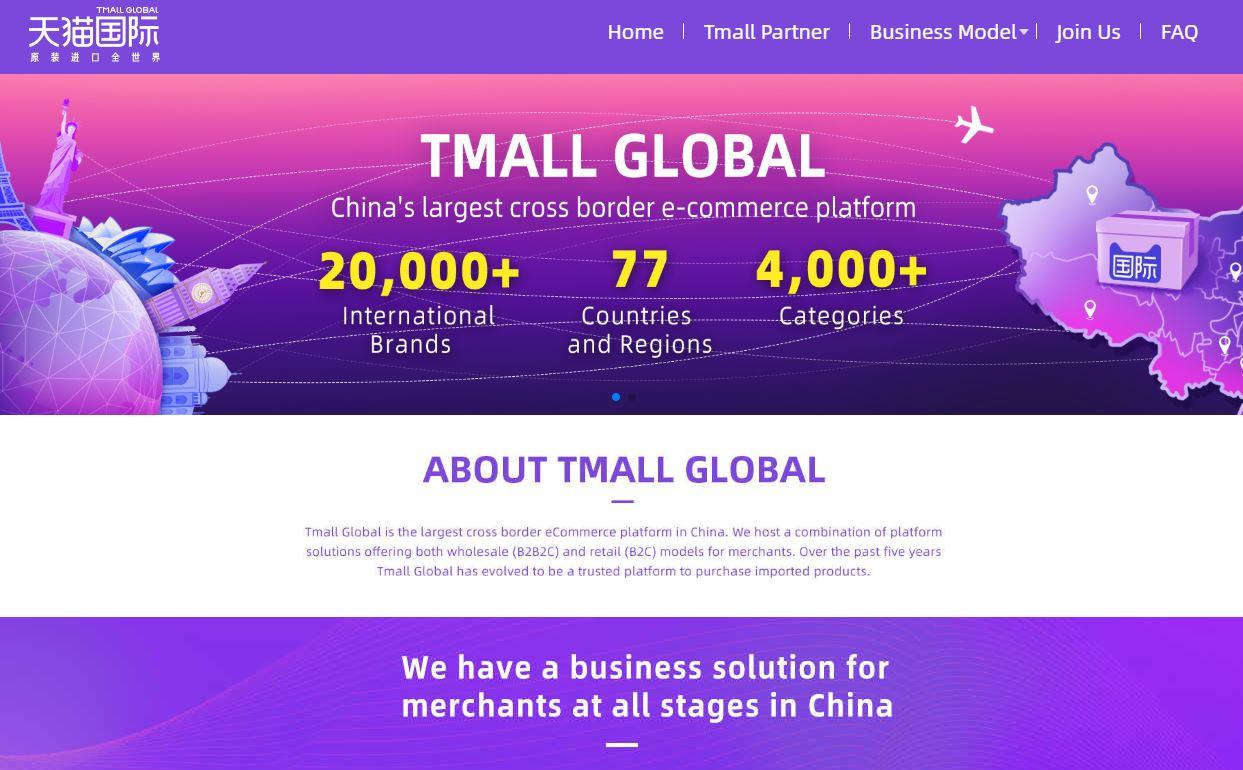 Alibaba ingilizce platform