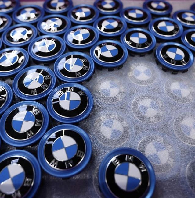 Tencent ve BMW otonom otomobil