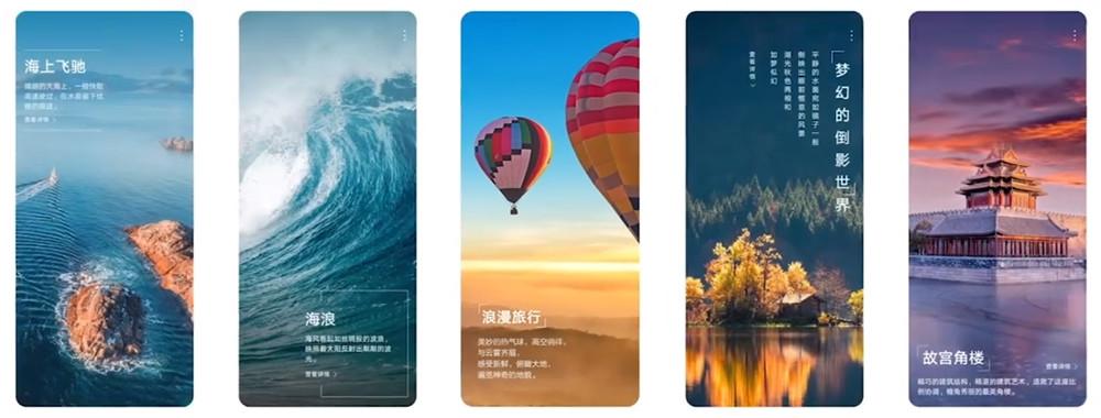 Huawei EMUI 10 özellikleri ve resmi detayları karşımızda! - ShiftDelete.Net (5)