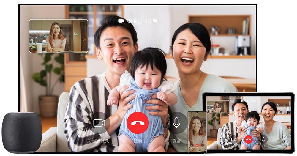 Huawei EMUI 10 özellikleri ve resmi detayları karşımızda! - ShiftDelete.Net(4)