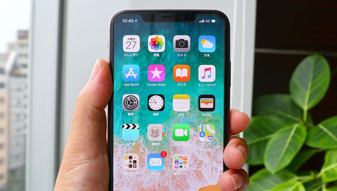 Güvenlik açığı: iPhone kullanıcıları için iOS 12'den öncesi riskli!
