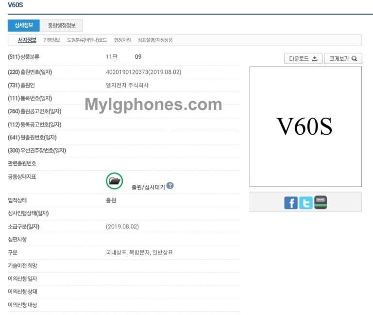 LG V60S
