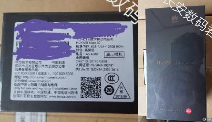 Huawei Mate 30 kutusu