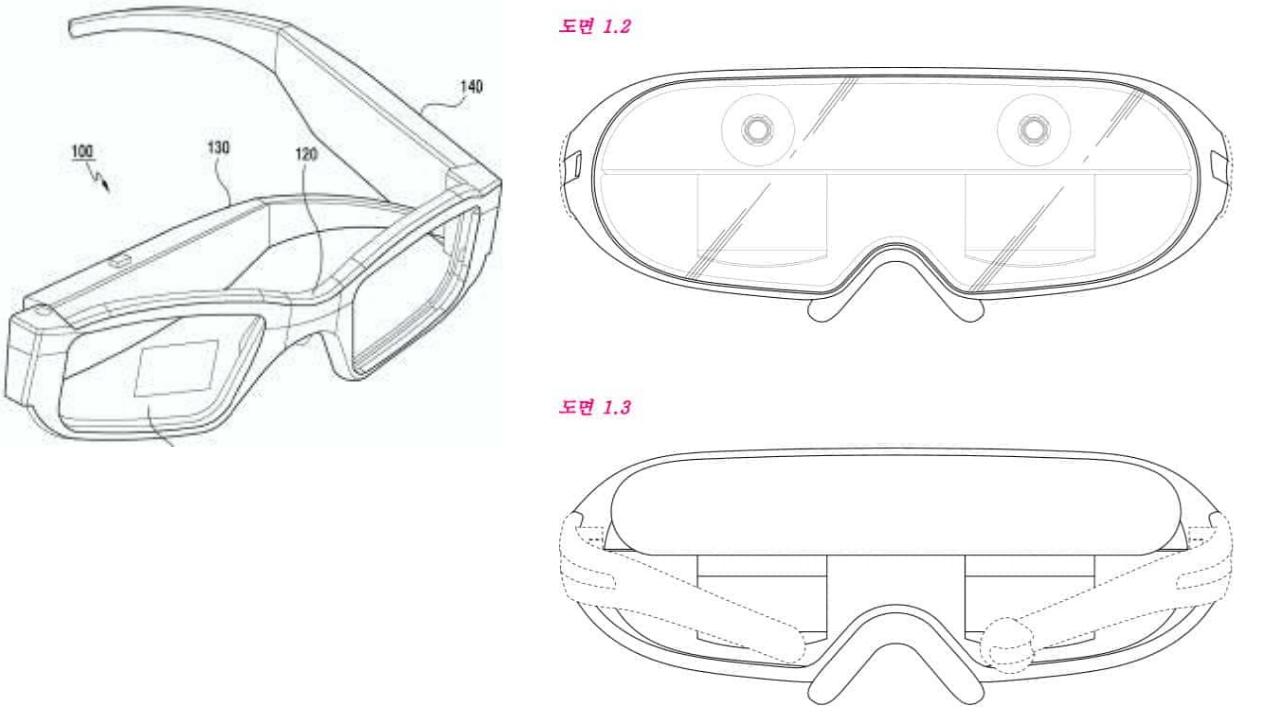 Samsung AR gözlük patenti ile dikkat çekecek! - ShiftDelete.Net