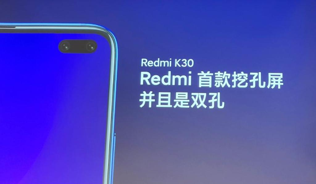 Redmi K30 5G desteği ile geliyor! İşte ilk detaylar - ShiftDelete.Net