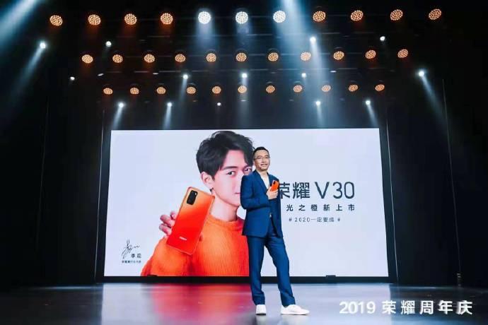 Honor V30 Dawn Orange fiyatı