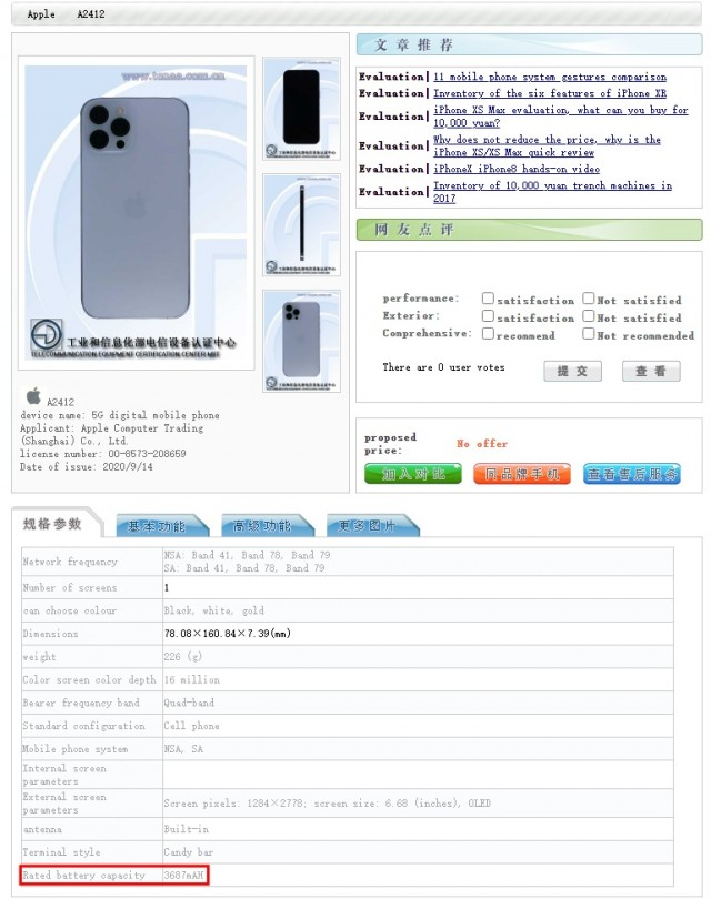 iPhone 12 Pro Max pil kapasitesi