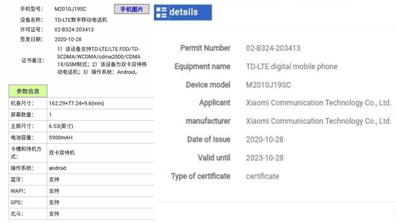 Redmi Note 10 4G-00