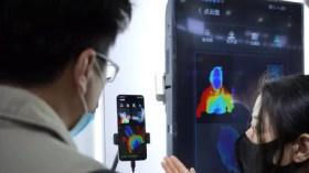 ZTE, yeni ekran altı teknolojisini tanıttı