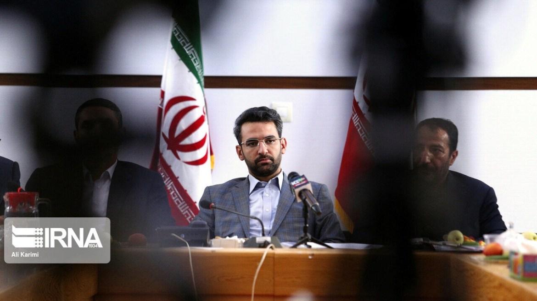 İran, süper bilgisayar geliştirdi.