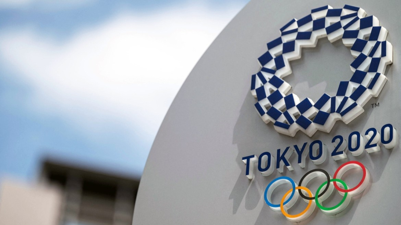 Tokyo 2020 Olimpiyatları'nın logosu.