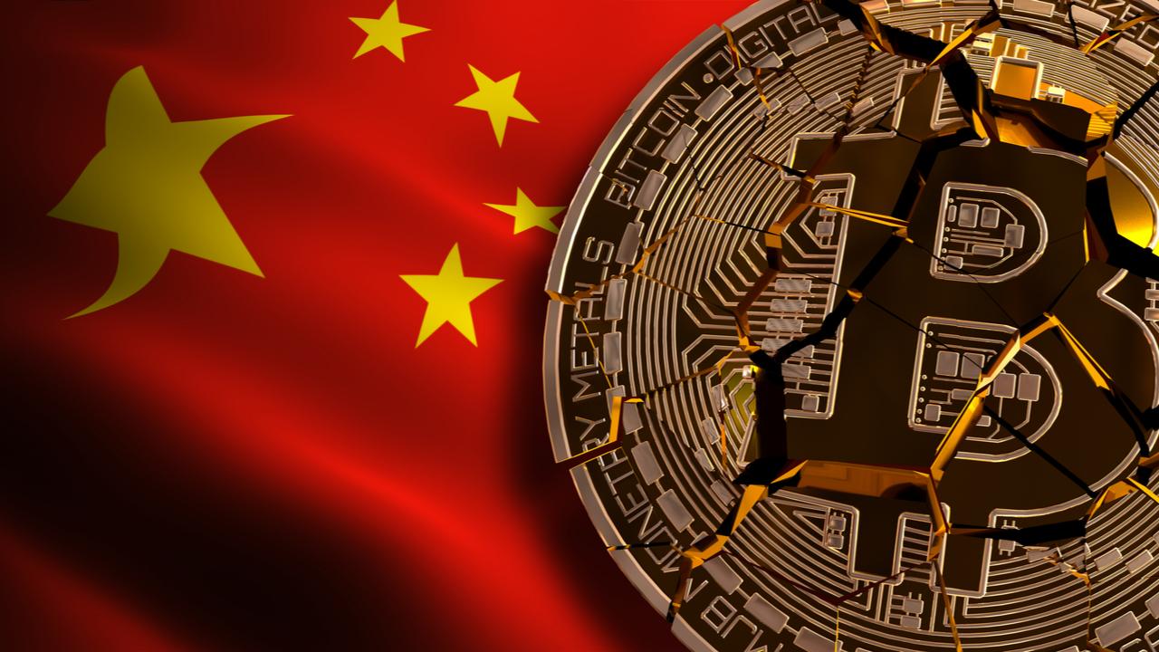 Çin kripto para