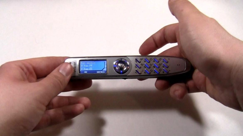 Sıra dışı telefonlar