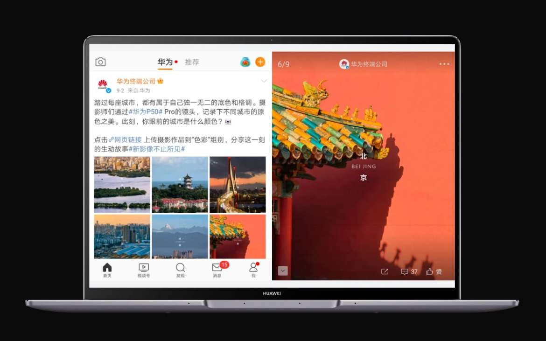 bilgisayarda android uygulama calistirma huawei mobile app engine 2