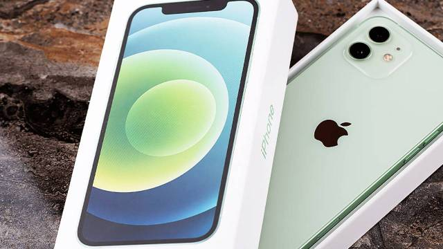 How do you sell your old iPhone at a high price?