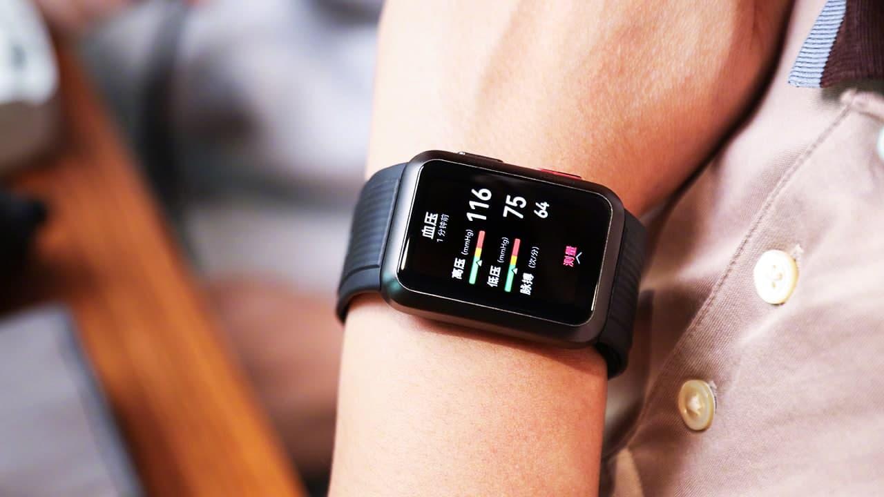 huawei-watch-d-apple-watch-7-ye-rakip-olmaya-hazirlaniyor
