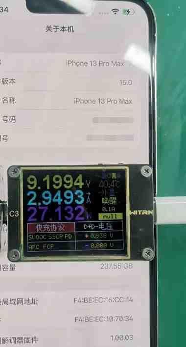 iPhone 13 Pro Max hızlı şarj teknolojisi ile şaşırttı.