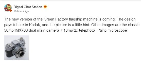 OPPO Find X4 Pro kamera özellikleri ortaya çıktı