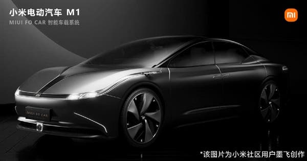 Images from Xiaomi's electric car were shared! 2