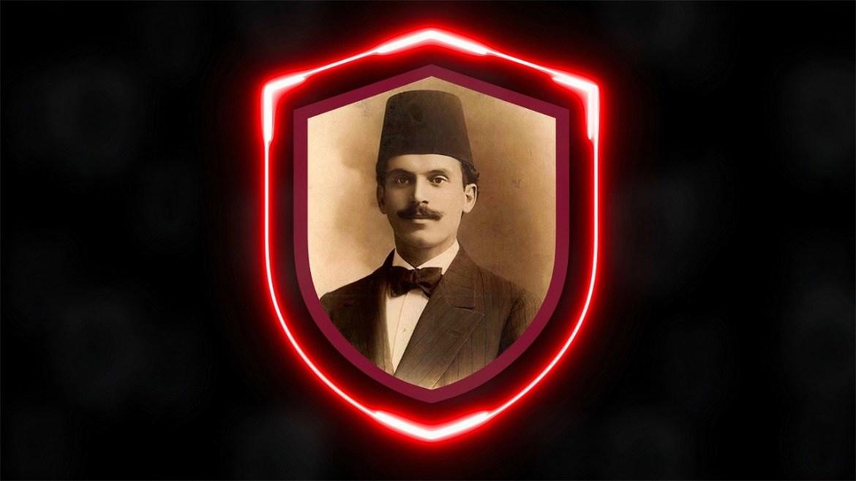 Galatasaray NFT