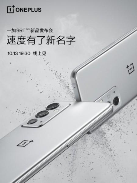 OnePlus 9 RT render görüntüleri sızdırıldı
