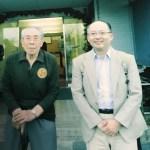 不思議(潜象界)について 〜整体屋の考察6 岡本先生