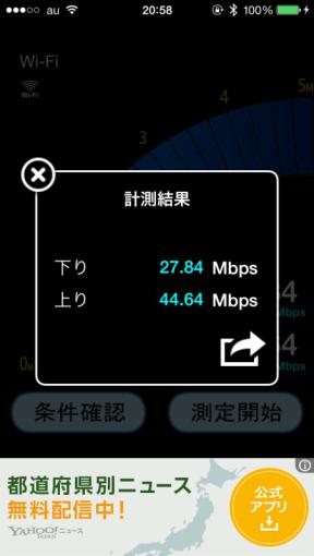 WR8165N