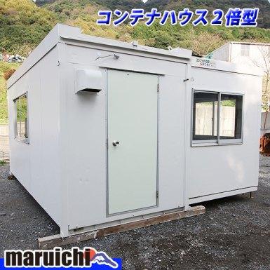 600x600-maruichi07_189379039_0_1_14490454820878_30902