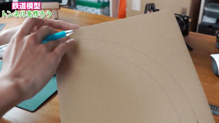 ジオラマ 山とトンネル 作り方