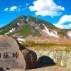 【絶景の宝庫】知床峠をドライブしながら知床半島の観光スポットをめぐる!